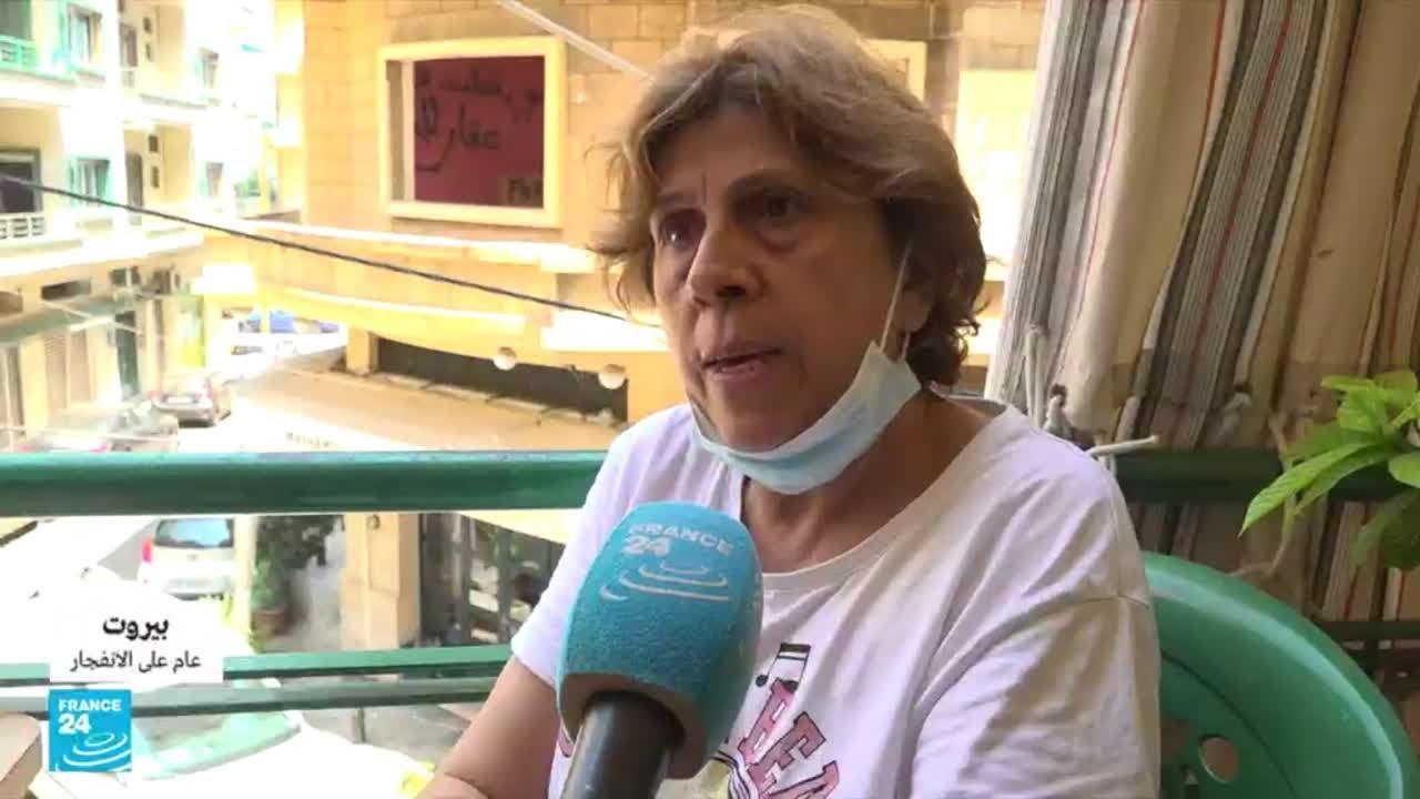 معاناة اللبنانيين كبيرة في ظل الانهيار الاقتصادي المستمر.. بعض الشهادات  - نشر قبل 14 ساعة