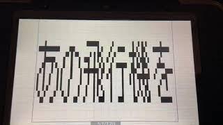 【うごメモ】ヒロアカ×ピースサイン