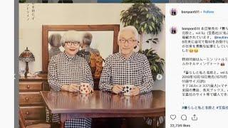 Un couple cartonne sur Instagram en faisant matcher leurs tenues !