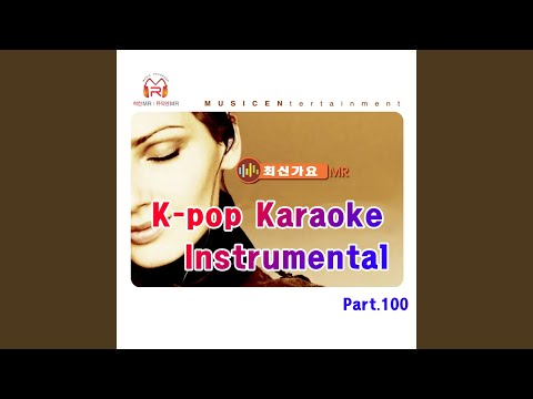 Tomorrow (In the Style of Hwanhee) (Karaoke)