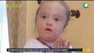 Елизаветинский детский дом открывает таланты детей с синдромом Дауна