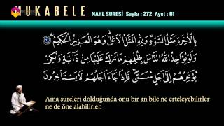 Mukabele Erhan Mete 14.Cüz - TRT DİYANET 2017 Video