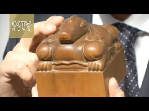 Imperial seal of China's longest-reigning monarch fetches $12m at HK auction