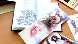 работа над оформлением книги стихов