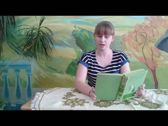Изображение предпросмотра прочтения – КристинаБурякова читает произведение «Станционный смотритель» А.С.Пушкина