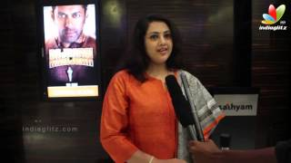 Celebrities at Papanasam Premiere Show | Meena, Pooja Kumar, Kamal Hassan