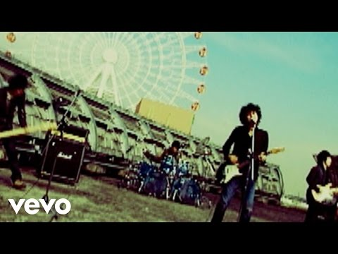 9mm Parabellum Bullet - Termination