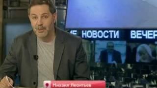 Михаил Леонтьев:Выборы в Думу 2011.Однако, Время