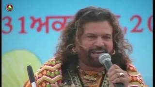Download HANS RAJ HANS LIVE :- NACHAN TO PEHLAN | PUNJAB DIWAS 2009 | OFFICIAL FULL  HD MP3 song and Music Video
