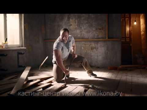 Сеть строительных гипермаркетов «Петрович» — Магазин