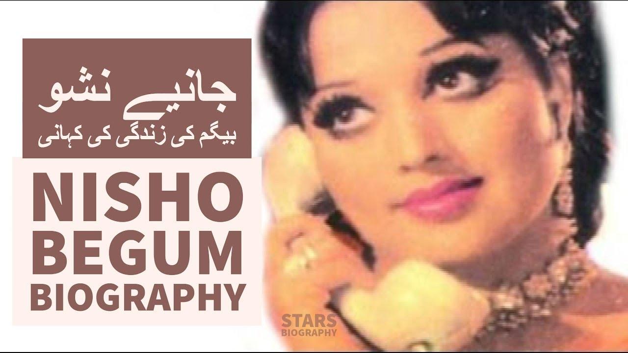 nisho pakistani actress