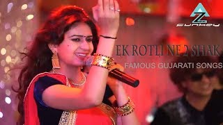 The Jamva l Gujju Rocks Songs Remix Dj Version - 2017 l