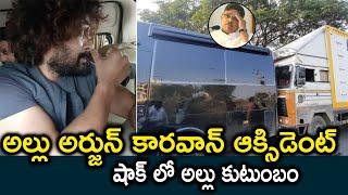 Telugu Upd...