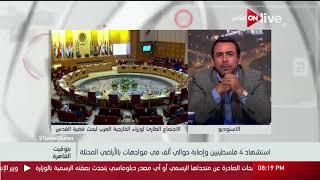 يوسف الحسيني : مصر بعد فلسطين هي أكثر دولة دفعت أرواح وشهداء بالمنطقة العربية - بتوقيت القاهرة