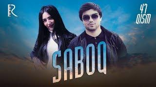 Saboq (o'zbek serial) | Сабок (узбек сериал) 47-qism