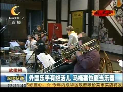 The Wide Alley (Old Chengdu) by Clocked Out on several Chinese news programs