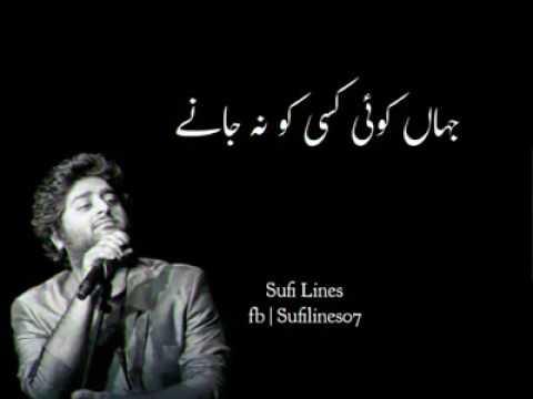 Sufi Lines   Lyrics 💔👌👌 1 Sufi Lines   Lyrics  Whatsapp Status