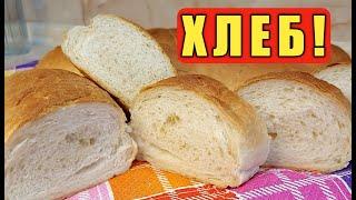 Домашний хлеб без хлебопечки Рецепт хлеба в духовке PAZANDA_TV