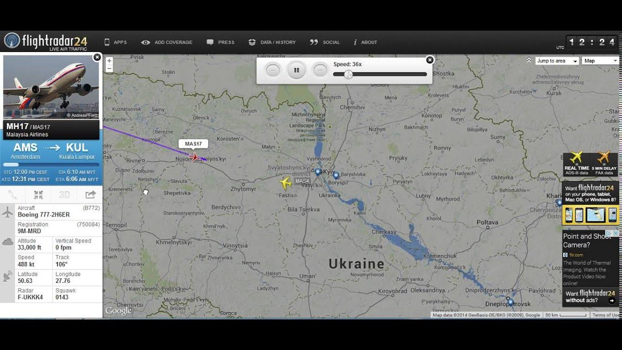 Странный flightradar24