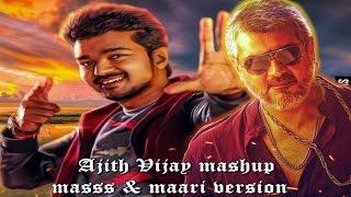 This is a ajith vijay mashup video using masss & maari trailers edited by thulakshan thulu https://www.facebook.com/thulu.thulakshan.5