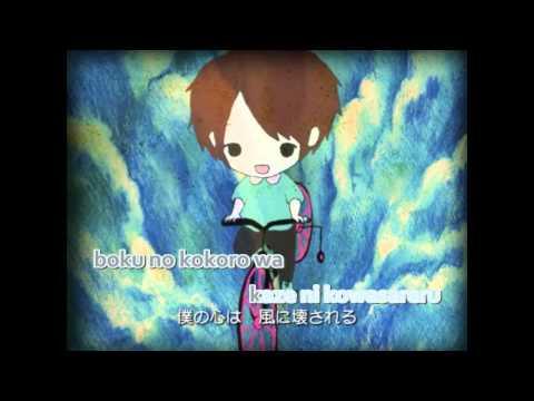 【Karaoke】 Don't Look At Me In That Way 《on vocal》 Kikuo / Miku