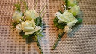 Свадебная бутоньерка для жениха.Своими руками. / DIY / Wedding Flowers