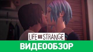 Обзор игры Life is Strange