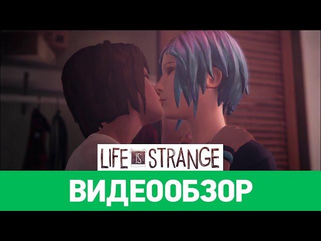 Life is Strange (видео)