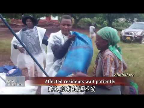 Supply Distribution In Zimbabwe - Tzu Chi International Relief (20190415)