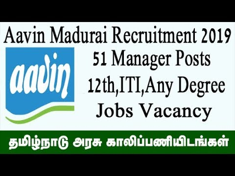 Aavin Madurai Recruitment 2019 | Aavin Job Vacancy | 51 Manager Posts