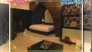 Designer's HOTEL&SPAへようこそ~】 http://couples.jp/cgi-bin/ht_ma...