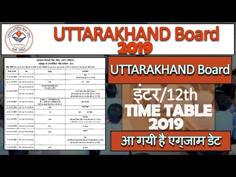 Uttarakhand Board Class 12th Time Table 2019   UBSE 12th Exam Date 2019