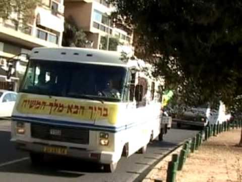 Chabad Mitzvah Tanks Chanuka חבד מבצע חנוכה טנקים