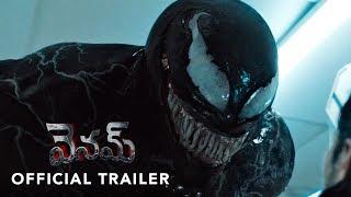 VENOM -  Telugu Trailer | Tom Hardy | Michelle Williams