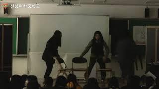 신창 연극제