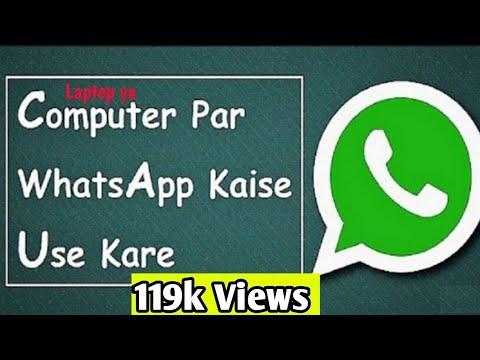 Laptop Me Whatsapp Video Call Kaise Kare Free Me Install Kare