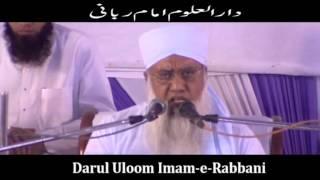 Concluding Speech of Hazrat Maulana Khaleel ur Rahman Sajjad Nomani (DB) (Part 19)