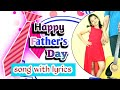 New Song On Fathers Day With Lyrics   Father's Day Guitar Song   Father's Day Poem