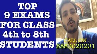 Top 9 Exam For Class 4 to 8 Class Students | कक्षा 4 से 8 के लिए प्रवेश परीक्षा | Er. Vinay Rai