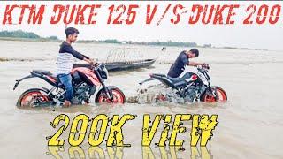 KTM Duke 125 v/s Duke 200 Underbelly Exhaust water test. at  Brahmaputra River  Best place in Assam.