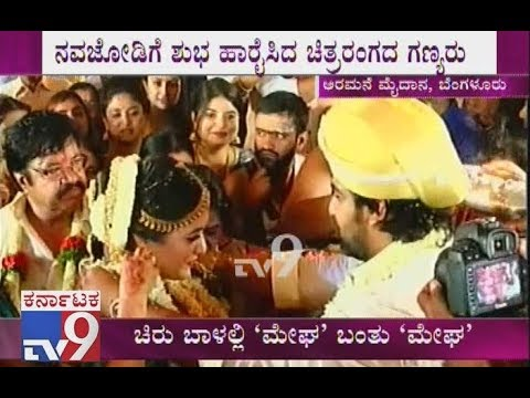 Meghana Raj & Chiranjeevi Sarja Tie Knot Today, Wedding In Traditional Hindu Style