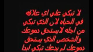 Repeat youtube video a9wal   hikam wmv   YouTube