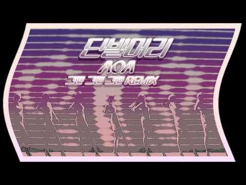 [MASHUP] AOA - 단발머리 (Short Hair) (Supreme Team / 그땐 그땐 그땐 (Then Then Then) Remix.)