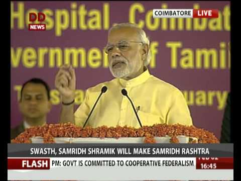 PM Modi inaugurates building of ESIC Medical College & Hospital in Coimbatore
