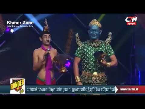 Download Pekmi Comedy, Khmer Comedy, សើចរហូតម៉ង