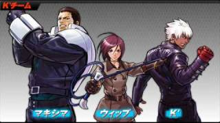 """The King of Fighters 2002 Unlimited Match - KD-0079+  """"K' Team Theme"""""""