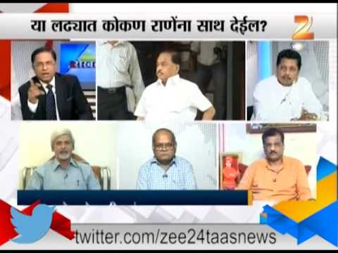 Zee 24 taas : Rokhthok : Narayan rane resigning from congress minister post