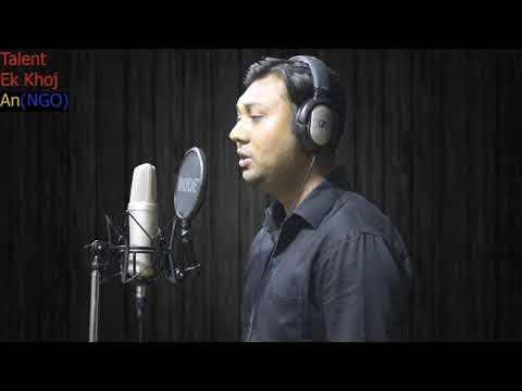 444. Rohit Kumar || Chain Ek Pal Nahi Aur Koi Hal Nahi || (Vocalist) || Talent Ek Khoj (NGO)