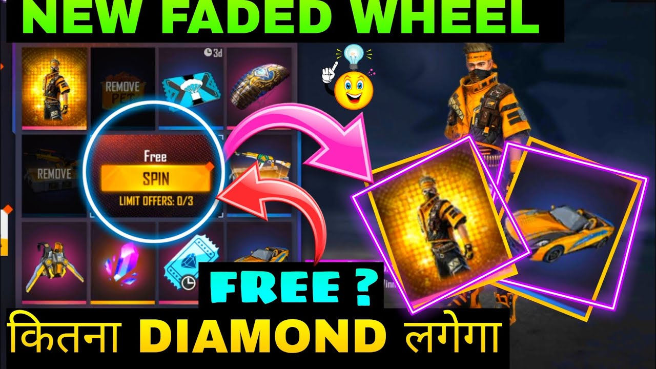 WINNING SPIRIT BUNDLE EVENT FREE FIRE | FREE FIRE NEW EVENT | NEW FADED WHEEL | 26 JULY NEW EVENT