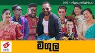 Magula - - Wasthi Productions